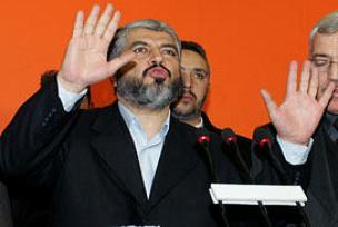 Halid Meşal'dan 3. intifada çağrısı.9991