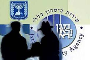 İsrail bu kez telefonla tehdit etti.10157