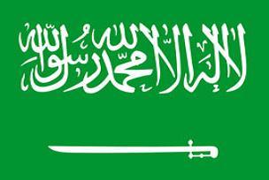 Suudi Arabistan ABD'yi göreve çağırdı.10658