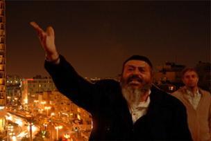 İsrail, İslam Üniversitesi'ni de vurdu!.8703