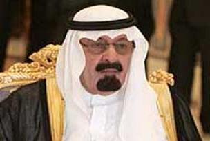 Suudi Arabistan'dan ABD'ye çağrı.10318