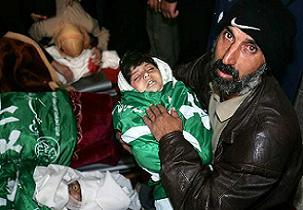 Sağlık Bakanlığı'ndan Gazze'ye yardım.17108