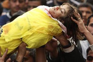 Dünyanın tecrit ettiği Gazze çocukları.12376