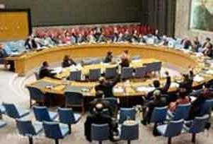 Türkiye'nin BM'deki görevi başladı.14646