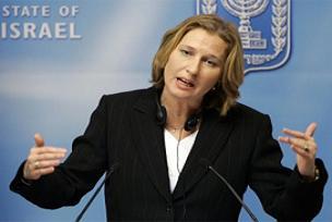 Livni'den küstah açıklama: Yine vururuz.10143