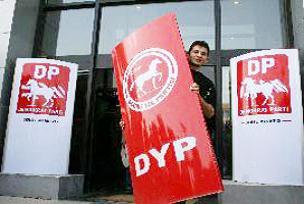 Büyükerşen'e DYP'den destek kararı.15217