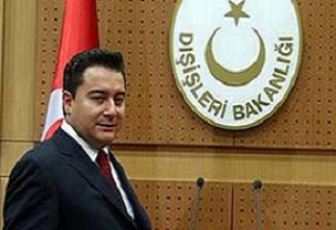 Türkiye'den İsrail'e çok sert kınama.13821