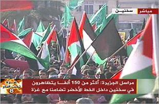 İsrail'de 150 bin kişi Gazze için yürüdü.19784