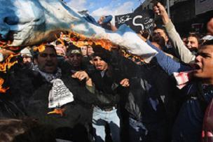 Antalya'da İsrail bayrağı yakıldı.14992