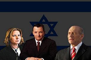 Atina'da İsrail Büyükelçiliği taşlandı.8907