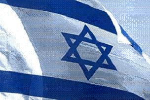 İsrail, ateşkes olasılığını reddetti.19163