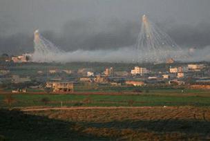 İsrail planı çok önceden yapmış.9115