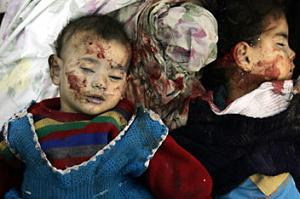 İsrail'den kan donduran ölüm!.14640