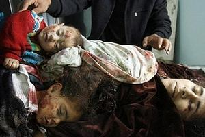 İsrail, aynı aileden 13 Filistinli'yi vurdu.14698