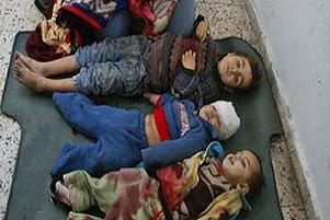 Gazze'de roketle öldürülen 3 kardeş!.15350