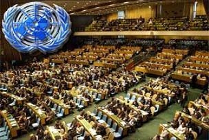 BM'de bir çok ülke İsrail'e tepki gösterdi.23960