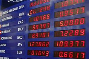 Avro ve Dolar güne nasıl başladı?.14698