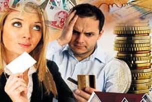 Kredi kartı kullanıcıları dikkat!.15549