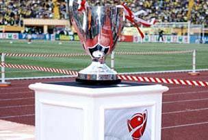 Türkiye Kupası'nda 3 maç sona erdi.16415