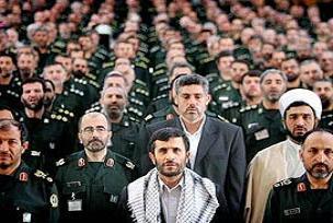 İran'da 'İsrail malları haram' fetvası.20547