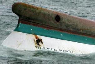 Endonezya'da 6 ölü 200 kayıp.12057