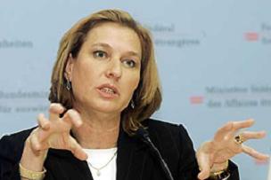 Livni'den KES ARTIK dedirten açıklama!.9309