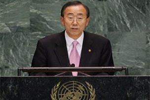 Ban Ki Moon'dan İsrail'e gülünç tepki.11865