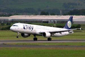 KTHY Kayseri'ye uçacak.20602