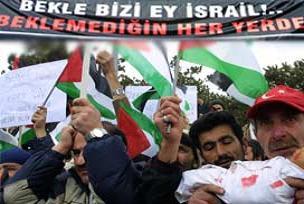 Tüm Erzurum halkı İsrail'i lanetledi.17571