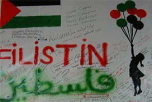 Gazze isyan� bu duvarda yank�lan�yor.12425