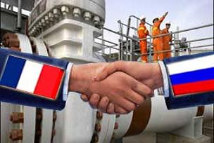 Rusya ile Ukrayna doğalgazda anlaştı.14610