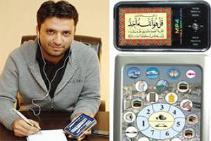 Son moda teknolojik İslami ürünler.16528