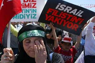İsrail Başkonsolosluğu önünde protesto.15547