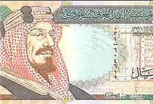 Suudi Arabistan faiz oranlarını indirdi.19327