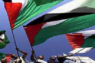 Sahasının ortasında Filistin bayrağı!.13489
