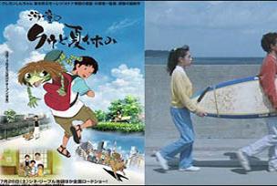 Japon Filmleri Festivali, 6 yaşında.15999