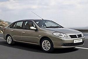 Türkiye'de en ucuz 20 otomobil.10025