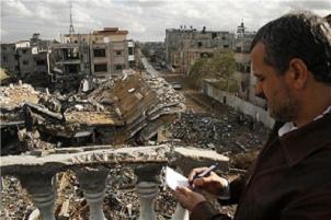 Gazze için çalışmak ister misiniz?.15782