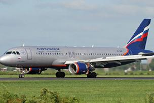 Macar Hava Yolları'nı Ruslar işletecek!.10344