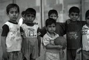 Şiddet gören çocuklara 'Sevgi Evleri'.11645