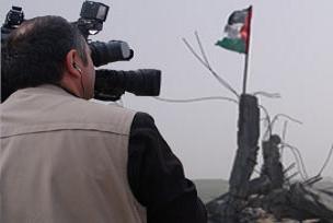 Bir kameramanın gözünden Gazze....8572