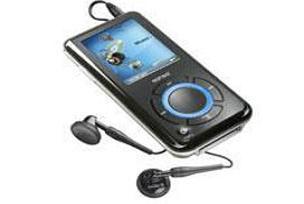 Ordunun gizli bilgileri MP3'den çıktı.7948