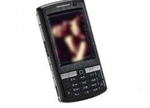 Tecav�z� cep telefonuna kaydetti .15785