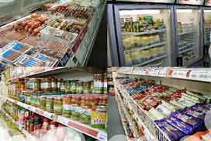 Food Product 2009 fuarı 4 Şubat'ta!.18608