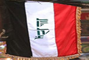Irak'ta se�im �ncesi 3 Aday �ld�r�ld� .10416