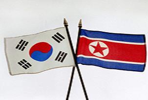 İki Kore yine gerginleşti.28612