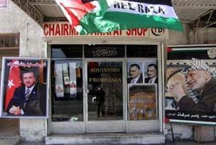Gazze ekonomisinde Erdoğan bereketi.16374