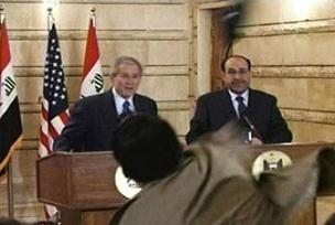 Tikrit'teki ayakkabı heykeli kaldırıldı.12638