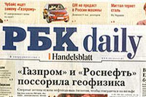Davos'taki gerginlik Rus basınında.18289