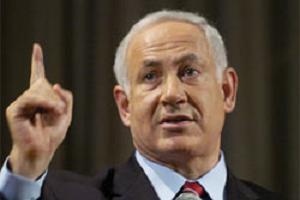 Seçilirse Hamas'ı yok edecek.8373